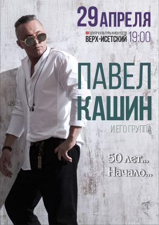 Москва на заказ мебели